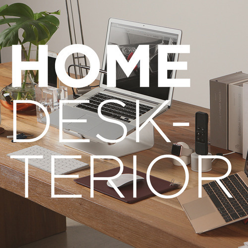 HOME - DESK COLLECTION