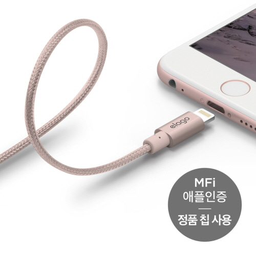 Aluminum lightning cable - Rose Gold