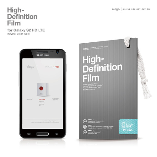 High-Definition Film (for Galaxy S2 HD LTE)